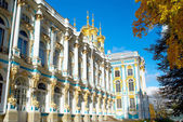 Palace in Pushkin with blue sky — Stock Photo