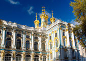 Palace in Tsarskoe selo — Stock Photo