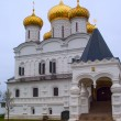 Stock Photo: Old RussiOrthodox Church