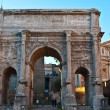 Forum Romanum — Stock Photo #14738951