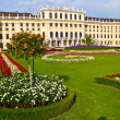 Schoenbrunn — Stock Photo #21707809