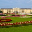 Schoenbrunn — Stock Photo #21708065
