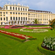Stock Photo: Schoenbrunn