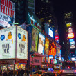 Times Square — Stock Photo #28499773