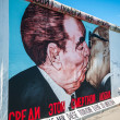 East Side Gallery — Lizenzfreies Foto