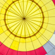 hot air balloon — Stock Photo #33248915