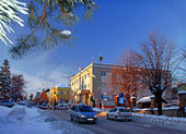 Gornji Milanovac, Serbia — Stock Photo