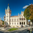 Municipality of Sintra (Camara Municipal de Sintra), Portugal - Stock Photo