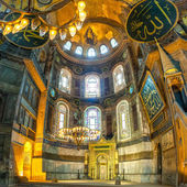 Aya Sofya (Hagia Sophia) internal view — Stock Photo