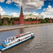 View to Moscow Kremlin from Bolshoi Kamenniy bridge — ストック写真