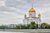 καθεδρικό ναό του χριστού σωτήρος στη μόσχα, ρωσία — Φωτογραφία Αρχείου