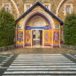 Entrance to Holy Monastery of the Virgin of Kykkos, Cyprus. — Stock Photo