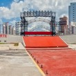 Stock Photo: Empty stage with slogfor International Labour Day