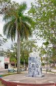 Piccolo monumento di simon bolivar — Foto Stock