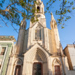 Stock Photo: Sacred Heart of Jesus Cathedral at Camaguey, Cuba