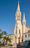 Sacred Heart of Jesus Cathedral at Camaguey, Cuba — Stock Photo