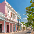 Traditional colonial style buildings located on main street — Stock Photo #40284471