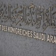Stock Photo: Embassy-Saudi Arabia-right