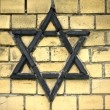 Star of David-Wall-Yellow — Stock Photo