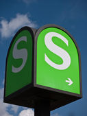 Sign-Light-rail-lightgreen — Стоковое фото