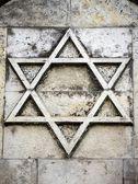 Star of David-Wall-White — Stock Photo