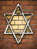 Star of David-Wall — Stock Photo