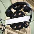 Shop sign-telephone — Stock Photo