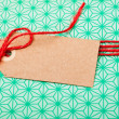 Stock Photo: Simple gift with tag