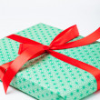 Simple gift — Stock Photo
