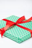 Semplice regalo — Foto Stock