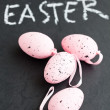 Pink Easter eggs and text — Stock Photo #21875703