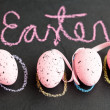 Stock Photo: Pink Easter eggs and text