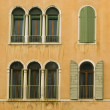 Venetian windows — Stock Photo