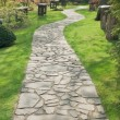 Stock Photo: Path in park