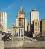 Building of the Russian Ministry of Foreign Affairs — Stok fotoğraf