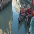 Two gondolas — Fotografia Stock  #9967121