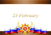 Vector greeting card with congratulations to 23 february and Victory Day — Vector de stock