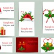 Vector Christmas set of greetings cards — Imagens vectoriais em stock