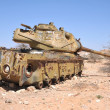 Stock Photo: Destroyed tank in Somalia