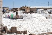 Salar de Uyuni, Bolivia — Stock Photo