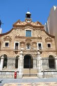 Cartagena. španělsko — Stock fotografie
