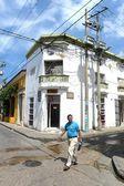 Cartagena. Colombia — Stockfoto