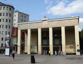 "The metro station ""Sports."" Moscow — Stock Photo"