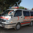 Stock Photo: Ambulance.EdnAdUniversity Hospital is situated in Hargeisa, Republic of Somaliland