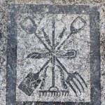 Постер, плакат: Architectural monument VIII century Karaite kenasy