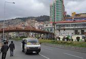 La Paz, Bolivia — Stock Photo