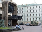 ITAR-TASS building - the central state information agency of Russia — Stock Photo
