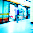 On subway platform leaving the train — Stock Photo