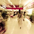 City on business walking street blur motion — Stock Photo #17128021