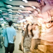 City on business walking street blur motion — Stock Photo